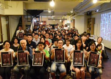 在。不在。2018世界反死刑日+江國慶日