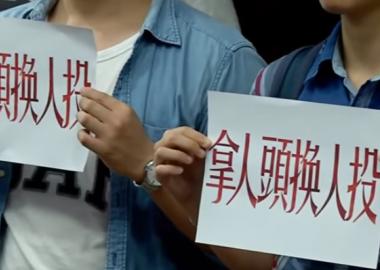 抗議法務部執行死刑