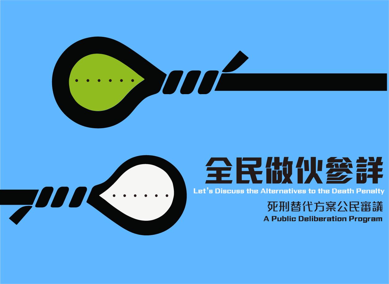 quan_min_zuo_huo_can_xiang_heng_fu_1.png