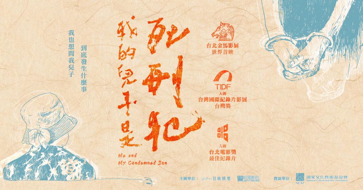 fei_si_xin_xuan_chuan_gong_zuo_qu_yu_1_1.png