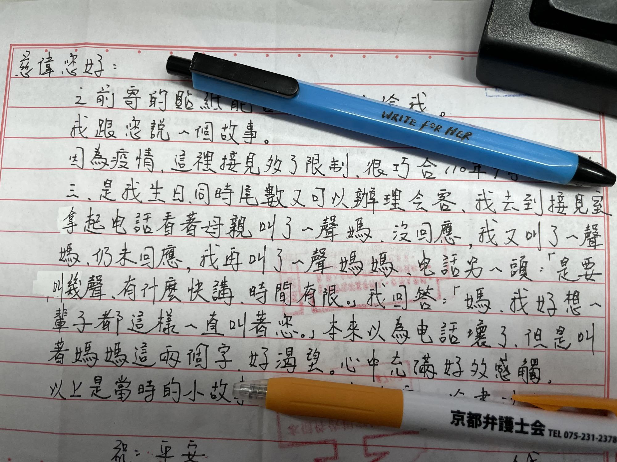 xiang_pian_2021-10-8_xia_wu_2_28_10.jpg
