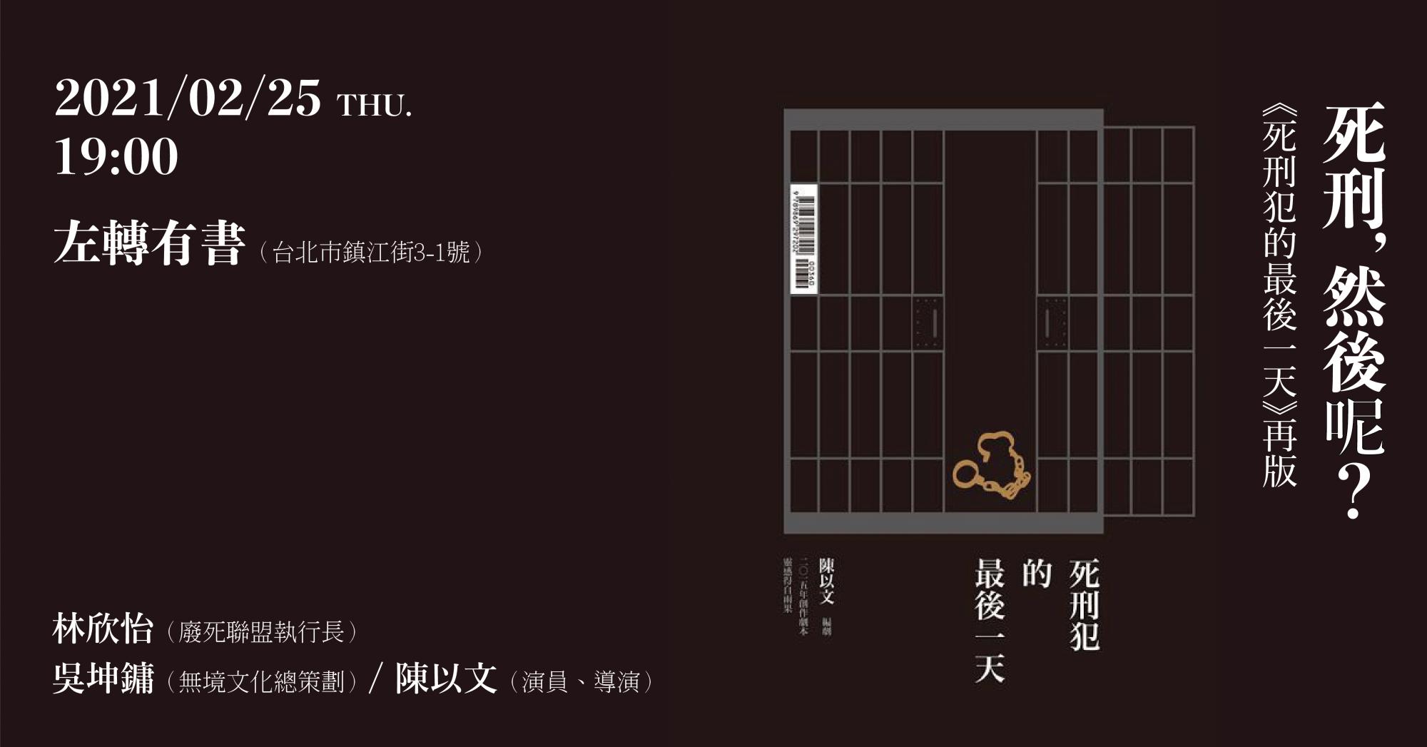 0225gai_-02.png