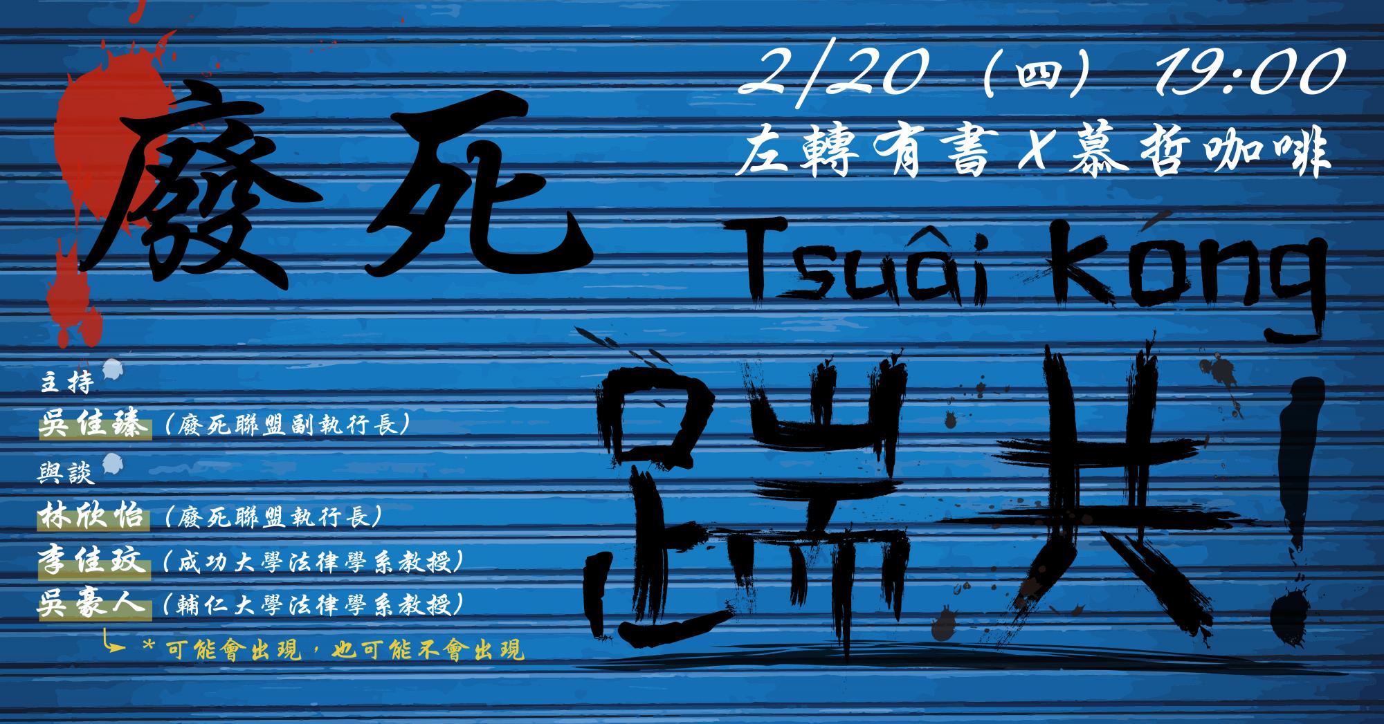 fei_si_chuai_gong_2020_gong_zuo_qu_yu_1.png