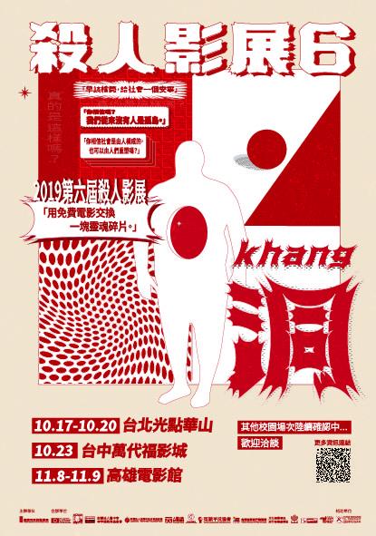 3.5x5guang_dian_tu_-03.jpg