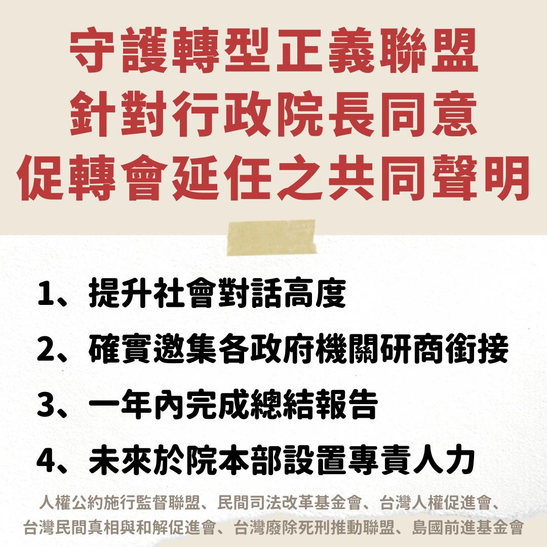shou_hu_zhuan_xing_zheng_yi_lian_meng_zhen_dui_xing_zheng_yuan_chang_tong_yi_cu_zhuan_hui_yan_ren_zhi_gong_tong_sheng_ming_.png