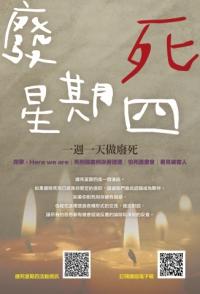fei_si_xing_qi_si_xuan_chuan_tu_-min_0.jpg